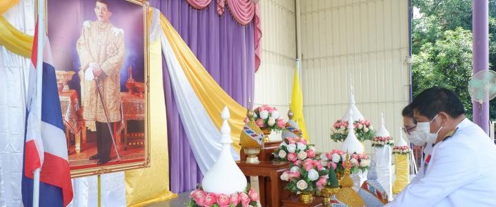 กิจกรรมเฉลิมพระเกียรติพระบาทสมเด็จพระเจ้าอยู่หัว เนื่องในโอกาสวันเฉลิมพระชนมพรรษา โดยมีพิธีถวายสัตย์ปฏิญาณเพื่อเป็นข้าราชการที่ดี และพลังของแผ่นดิ