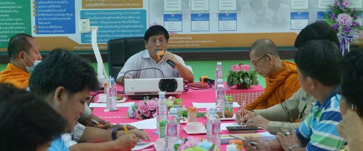 การประชุมคณะกรรมการสถานศึกษาฯ ครั้งที่ 2/2563